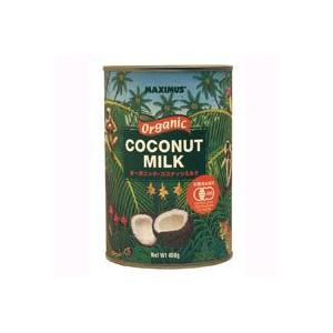 マキシマス オーガニックココナッツミルク(400g) ミチコーポレーション |shizenkan