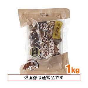 国内産乾しいたけ(香信)(1kg) 大容量商品 オーサワジャパン|shizenkan