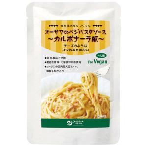 オーサワのベジパスタソース(カルボナーラ風)(140g) オーサワジャパン|shizenkan