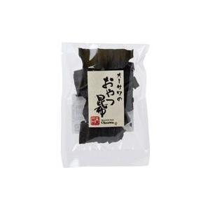 オーサワのおやつ昆布(10g) オーサワジャパン shizenkan
