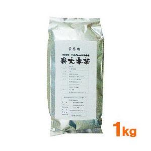 川上さんの三年番茶・薪火寒茶(1kg) 大容量商品 オーサワジャパン 数量限定|shizenkan
