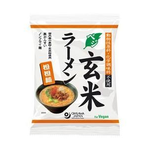 オーサワのベジ玄米ラーメン(担担麺)(132g(うち麺80g)) オーサワジャパン 1月新商品...