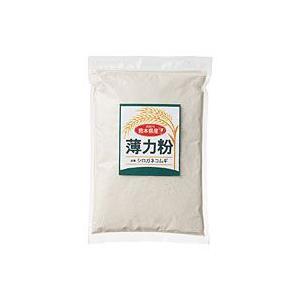 熊本県産 薄力粉(500g) サンチョク
