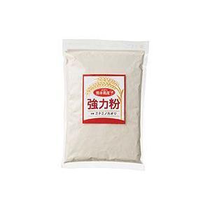 熊本県産 強力粉(500g) はたちょく九州