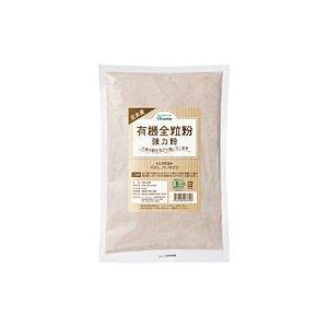 北米産 有機全粒粉(強力粉)(500g) オーサワジャパン
