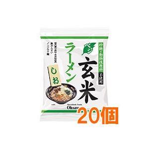 オーサワのベジ玄米ラーメン(しお)(112g(うち麺80g)) 20個セット オーサワジャパン まとめ買い shizenkan