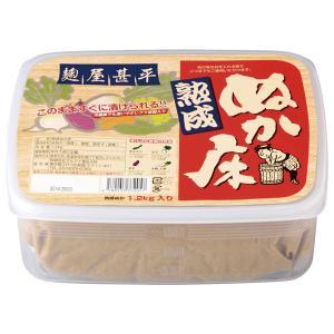 麹屋甚平熟成ぬか床・容器入(1.2kg) マルアイ食品|shizenkan