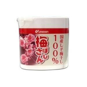 梅ぼしさん(しそ梅干100%)(16g(約53粒)) ウメケン|shizenkan