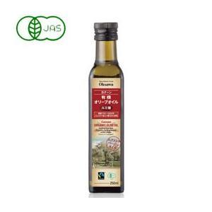 カナーン 有機オリーブオイル ルミ種(229g/250ml) オーサワジャパン