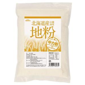 北海道産小麦使用 地粉(中力粉)(1kg) 健友交易