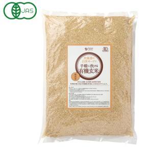 炊飯器の白米モードで手軽に炊ける有機玄米(5kg) オーサワジャパン 7月新商品|shizenkan