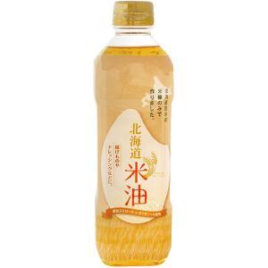 北海道こめ油(600g) 深川油脂工業 6月新商品