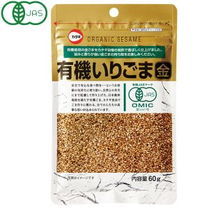 有機いりごま(金)(60g) カタギ食品|shizenkan
