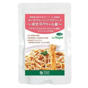 オーサワのべジパスタソース(明太子クリーム風)(160g) オーサワジャパン|shizenkan