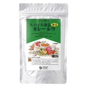 オーサワ スパイス香るカレールウ(甘口)(120g) オーサワジャパン 7月新商品|shizenkan