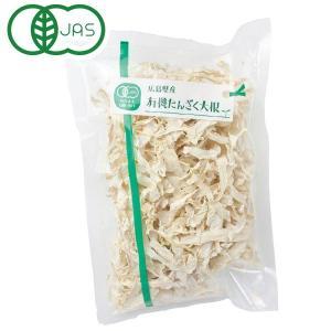 広島県産 有機たんざく大根(40g) こだま食品|shizenkan