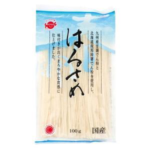 国産はるさめ(100g) サナス 8月新商品|shizenkan
