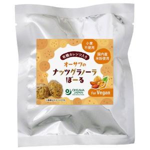有機オーツ麦、石川産米粉使用。ひとくちサイズのグラノーラ。メープルの甘みとナッツの香ばしさ。 砂糖・...