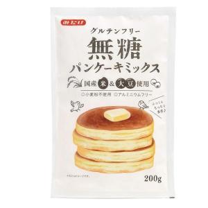 北海道産大豆粉・国内産米粉使用。ふんわりもっちりとした食感。 グルテンフリーパンケーキが簡単につくれ...