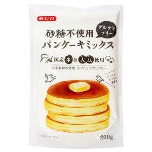 砂糖不使用 グルテンフリーパンケーキミックス(200g) みたけ食品工業