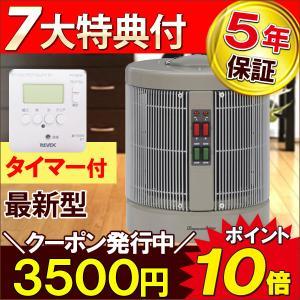3300円クーポン配布中 遠赤外線パネルヒーター 暖話室1000型(ベージュ)DAN1000-R16 最新型 5年保証 7大特典 アールシーエス|shizenkan