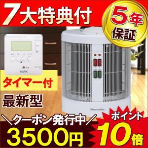 3300円クーポン配布中 遠赤外線パネルヒーター 暖話室1000型(ホワイト)DAN1000-R16 最新型 5年保証 7大特典 アールシーエス|shizenkan