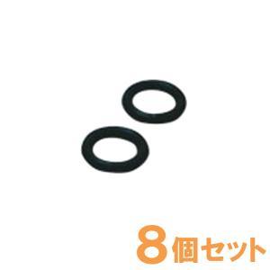 ハーレーII用部品 Oリング中(黒色)(Sコック用・Sカップリング用・Sスパウト用)8個セット RHS|shizenkan