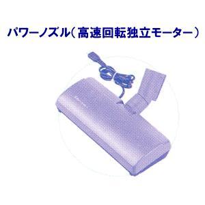 オキシジェンZ5954用 パワーノズル RHS 在庫限り|shizenkan