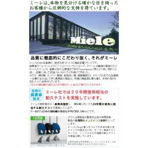 Miele掃除機 最上位モデル ロータスホワイト(RHS特別仕様) ミーレ HEPAフィルター1個とダストバッグ1年分プレゼント!|shizenkan|03
