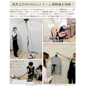 Miele掃除機 最上位モデル ロータスホワイト(RHS特別仕様) ミーレ HEPAフィルター1個とダストバッグ1年分プレゼント!|shizenkan|04
