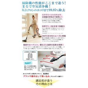 Miele掃除機 最上位モデル ロータスホワイト(RHS特別仕様) ミーレ HEPAフィルター1個とダストバッグ1年分プレゼント!|shizenkan|05