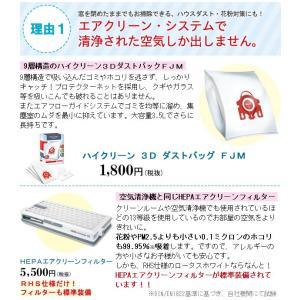 Miele掃除機 最上位モデル ロータスホワイト(RHS特別仕様) ミーレ HEPAフィルター1個とダストバッグ1年分プレゼント!|shizenkan|06