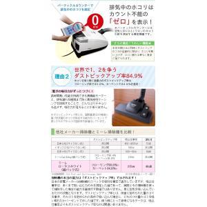 Miele掃除機 最上位モデル ロータスホワイト(RHS特別仕様) ミーレ HEPAフィルター1個とダストバッグ1年分プレゼント!|shizenkan|07