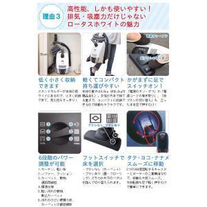 Miele掃除機 最上位モデル ロータスホワイト(RHS特別仕様) ミーレ HEPAフィルター1個とダストバッグ1年分プレゼント!|shizenkan|08