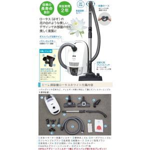 Miele掃除機 最上位モデル ロータスホワイト(RHS特別仕様) ミーレ HEPAフィルター1個とダストバッグ1年分プレゼント!|shizenkan|10
