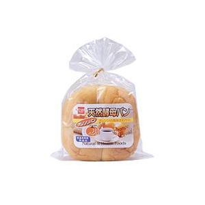 天然酵母パン オレンジ 1個 健康フーズ|shizenkan