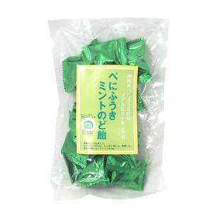 べにふうきミントのど飴(90g) 甘信堂製菓