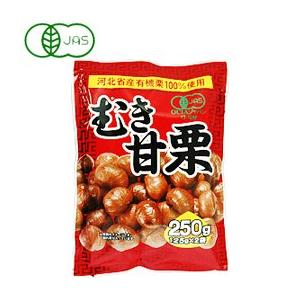 むき甘栗(250g) タクマ食品 shizenkan