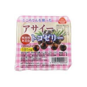 フルーツトコゼリー(アサイー)(130g) マルヤス shizenkan