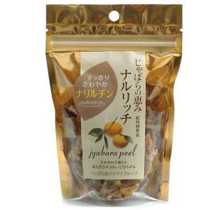 じゃばら果皮のドライフルーツ(40g) ナルリッチ|shizenkan