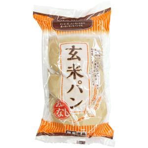 玄米パン(あんなし)(3個) 五月堂|shizenkan