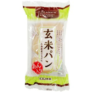玄米パン(あん入り)(3個) 五月堂|shizenkan