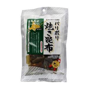 パリポリ焼き昆布(25g) 北海道日の出食品