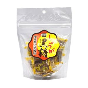 しょうが黒糖(80g) 健康フーズ 7月新商品|shizenkan