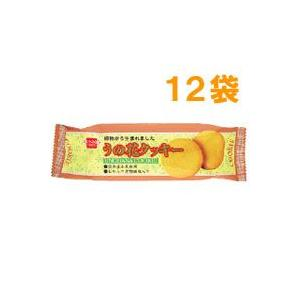 うの花クッキー(20枚入) 12袋セット キング製菓 shizenkan