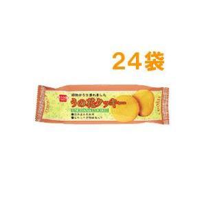 うの花クッキー(20枚入×12袋セット) 2箱セット キング製菓|shizenkan