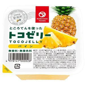 フルーツトコゼリー(パイン) マルヤス shizenkan