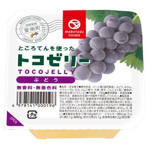 フルーツトコゼリー(ぶどう) マルヤス shizenkan
