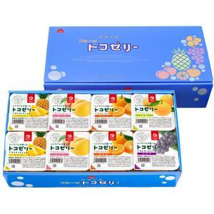フルーツトコゼリー(130g) 16個化粧箱入り(みかん4個、パイン4個、もも4個、ぶどう2個、甘夏2個 ) マルヤス shizenkan