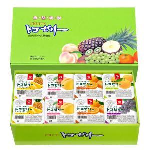 フルーツトコゼリー(130g) 24個化粧箱入り(みかん6個、パイン6個、もも6個、ぶどう3個、甘夏3個) マルヤス shizenkan